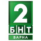 БНТ2-Варна