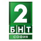 БНТ2-София