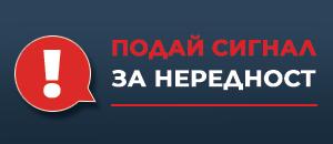Сигнал