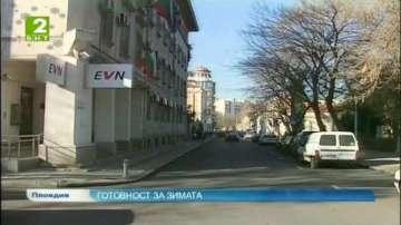 ЕВН-България с готовност за зимата
