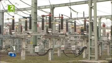Сигурността при доставките на електроенергия