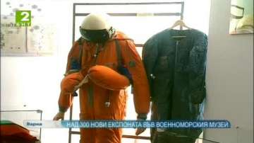 Над 300 нови експоната във Военноморския музей