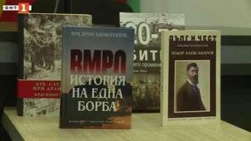 Каракачанов представи в Битоля книги с военноисторическа тематика