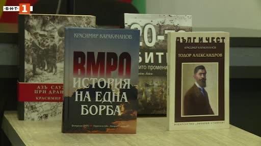 Книги на военно-историческа тематика представи вицепремиерът и министър на отбраната