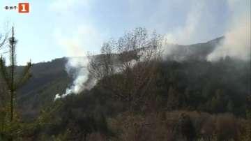 Пожар горя край Благоевград