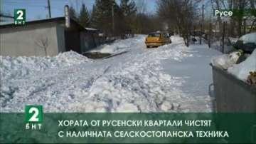 Хората от русенски квартали чистят снега с наличната земеделска техника