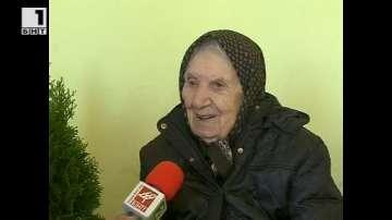 100 години отпразнува най-старата жителка на Орешак