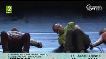 """Започна театралният фестивал """"Варненско лято"""""""