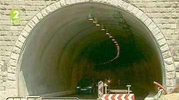Продължава ремонтът на тунелите по пътя към Бачково