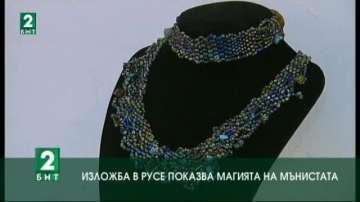Изложба представя магията на мънистата и красотата на художествената керамика