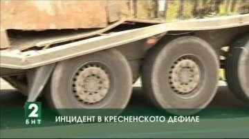 Мраморен блок счупи ремаркето на движещ се камион в Кресненското дефиле