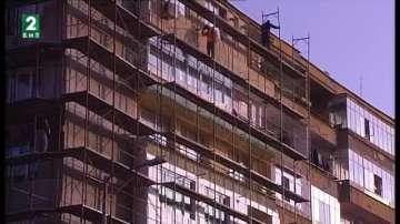 Заради нарушения е спряно санирането на пет блока в Благоевградска област