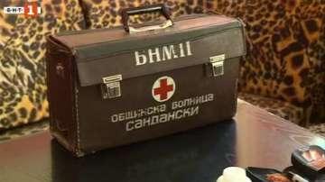 Община Сандански осигури фелдшери за 38 села