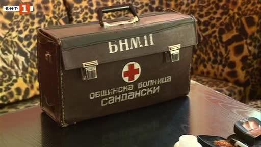 Община Сандански осигури в 38 села фелдшери, които посещава местните