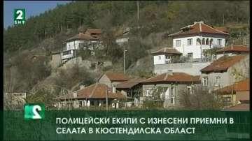 Полицейски екипи с изнесени приемни в селата в Кюстендилска област