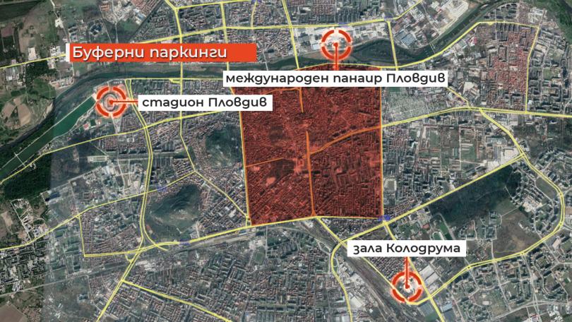 снимка 2 Европейска столица на културата: Общински отряди ще следят за реда в Пловдив
