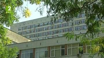 Център за семейно планиране и репродуктивно здраве в Пловдив