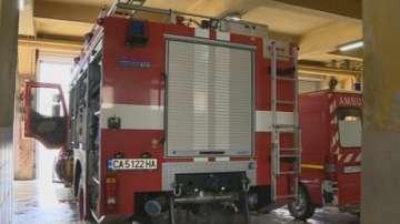 Столични пожарникари овладяха пожар на покрива на екоминистерството