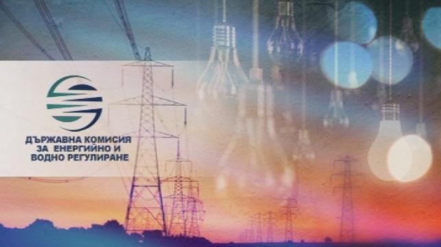 кевр обсъждат новите цени парното тока