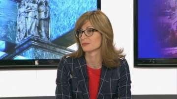 Правосъдният министър: Целта е хората да почувстват справедливост