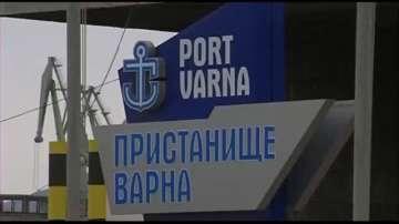 Пристанищата ще дигитализират данните си