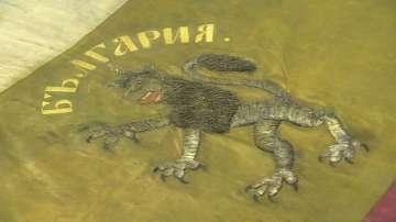 Кой е авторът на българския трибагреник?