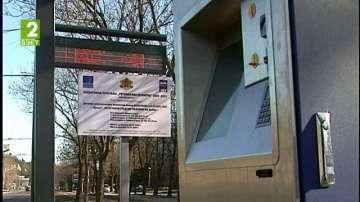 Информационна система за автобусите във Варна