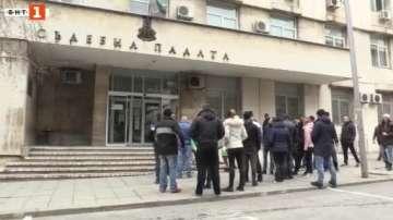 В Кюстендил протестираха под надслов Срещу неработещите институции