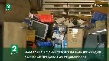 Намалява количеството на електроуредите, които се предават за рециклиране