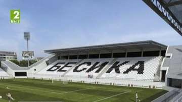 Реконструкция на стадион Лаута в Пловдив?