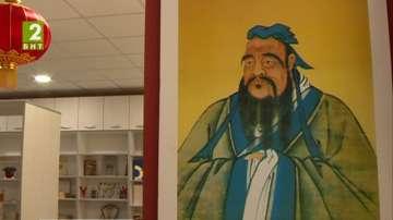 Китайски гости разгледаха училище в Русе