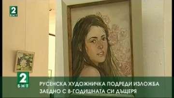 Русенска художничка подреди изложба заедно с 8-годишната си дъщеря