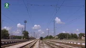 Ремонт променя маршрута на влаковете между Пловдив и Стара Загора