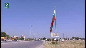 Монтираха нови знамена на входно-изходните артерии в Пловдив