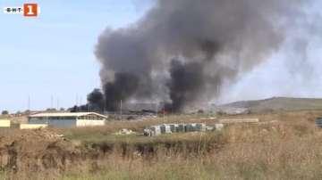 Пожар на сметището на Русе