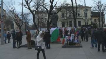 Шествие пред посолството на Турция в София