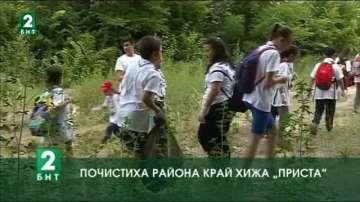 Деца и младежи почистиха дунавското крайбрежие край Русе