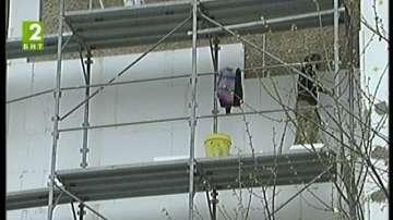 По-високи цени за санирани жилища в Благоевград