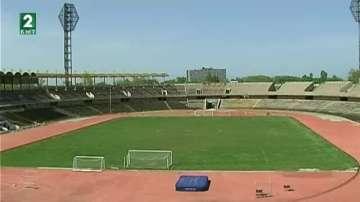 Общината търси концесионер за стадион Пловдив