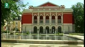 Служители на държавната опера в Русе недоволстват срещу ръководството си