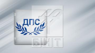 Доган и Карадайъ са номинирани за водачи на листата на ДПС в област Кърджали