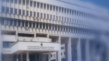 Остра реакция на МВНР за агитация в Турция за българска политическа партия