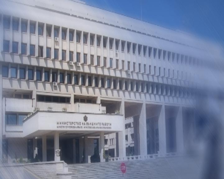 мвнр отправи препоръка пътуващите българи турция