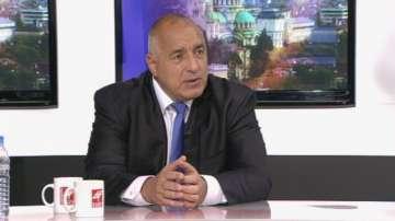 Премиерът Борисов в предаването Денят започва