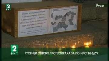 Русенци отново протестираха за по-чист въздух