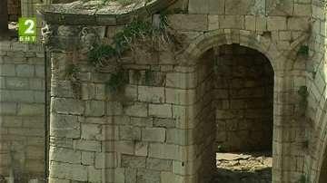 Дарителска сметка за моста на Колю Фичето при Бяла