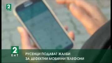 Русенци подават жалби за дефектни мобилни телефони