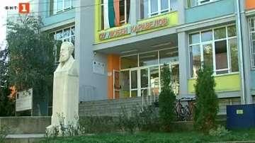 В международния ден на учителя: Предизвикателствата пред русенските педагози