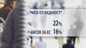 Ръст на заетостта през 2014 г. очакват икономистите на БАН