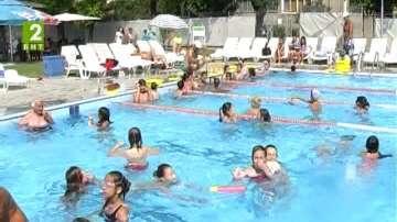 Обучение за водни спасители в Кюстендил